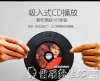 CD機 純cd播放機車載便攜式HIFI復古家用學生用小型迷你播放器帶功放 LX  新品