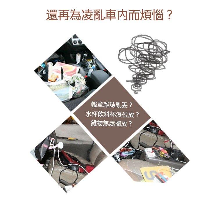 <特價出清>旗艦質感汽車椅背收納袋【KL16004】i-style居家生活