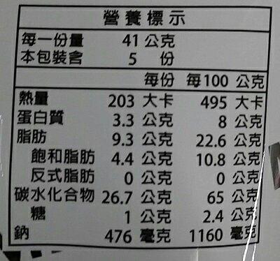 (勿上!刪除品)模範生 超寬條餅大盛巨人包-雞汁口味(205g/包) [大買家]