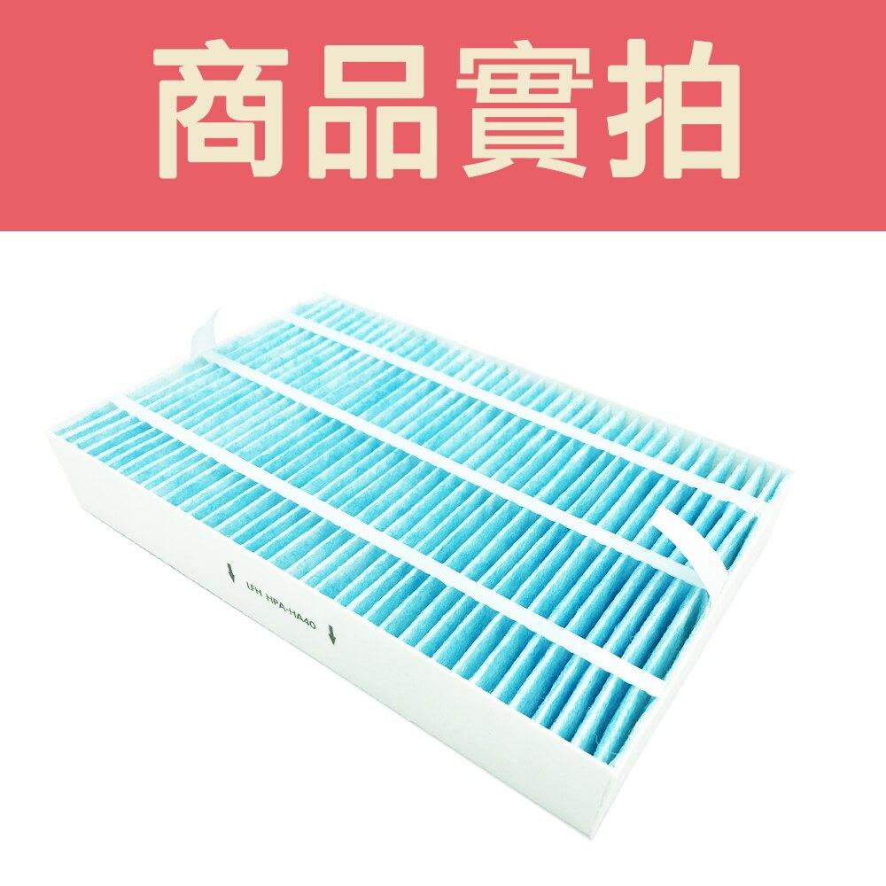 【HEPA抗菌防敏濾心】適用Honeywell HPA-100/200/202/300APTW HRF-R1空氣清淨機