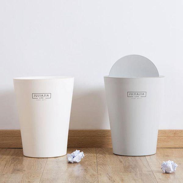 【618購物狂歡節】垃圾桶日式搖蓋垃圾桶家用大號垃圾筒客廳臥室垃圾簍廚房衛生間帶蓋紙簍