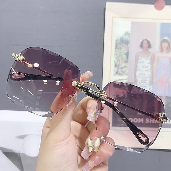 太陽鏡女年新款潮無邊框墨鏡網紅同款街拍眼鏡大圓臉防紫外線 青木鋪子