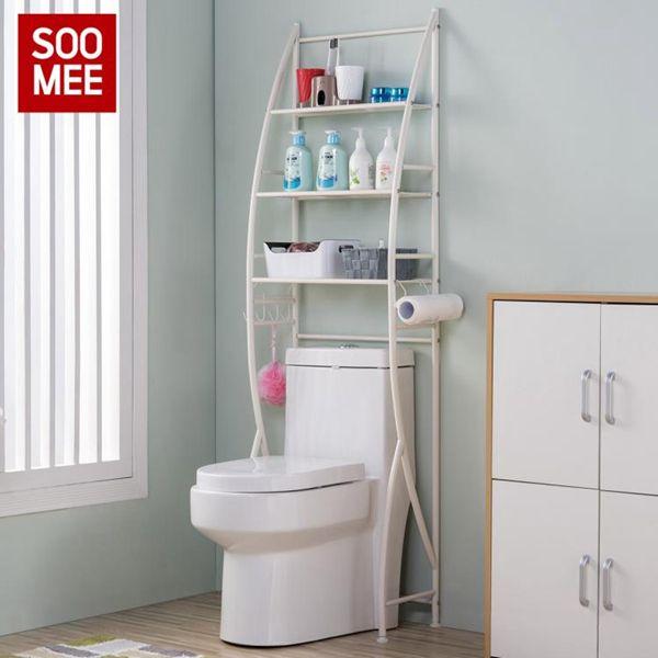 置物架浴室衛生間廁所馬桶架落地洗衣機架洗手間免打孔收納架架子