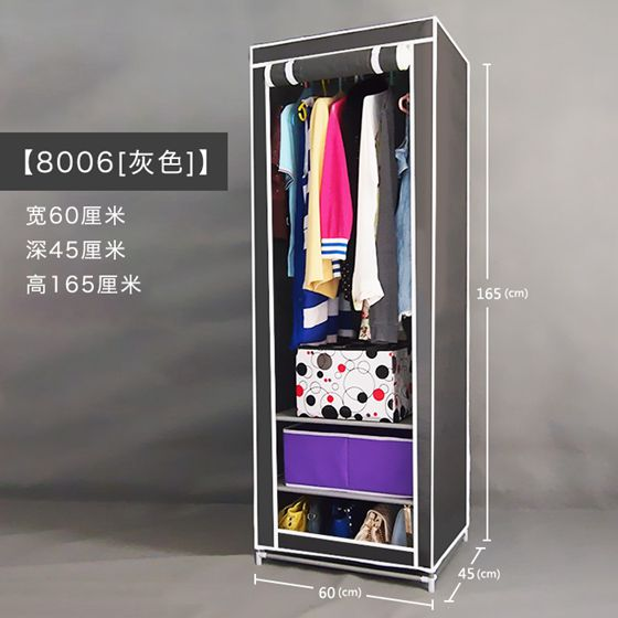 衣櫃 單人小號鋼架加固加厚布藝簡易衣柜 學生宿舍布衣柜 折疊組裝衣櫥