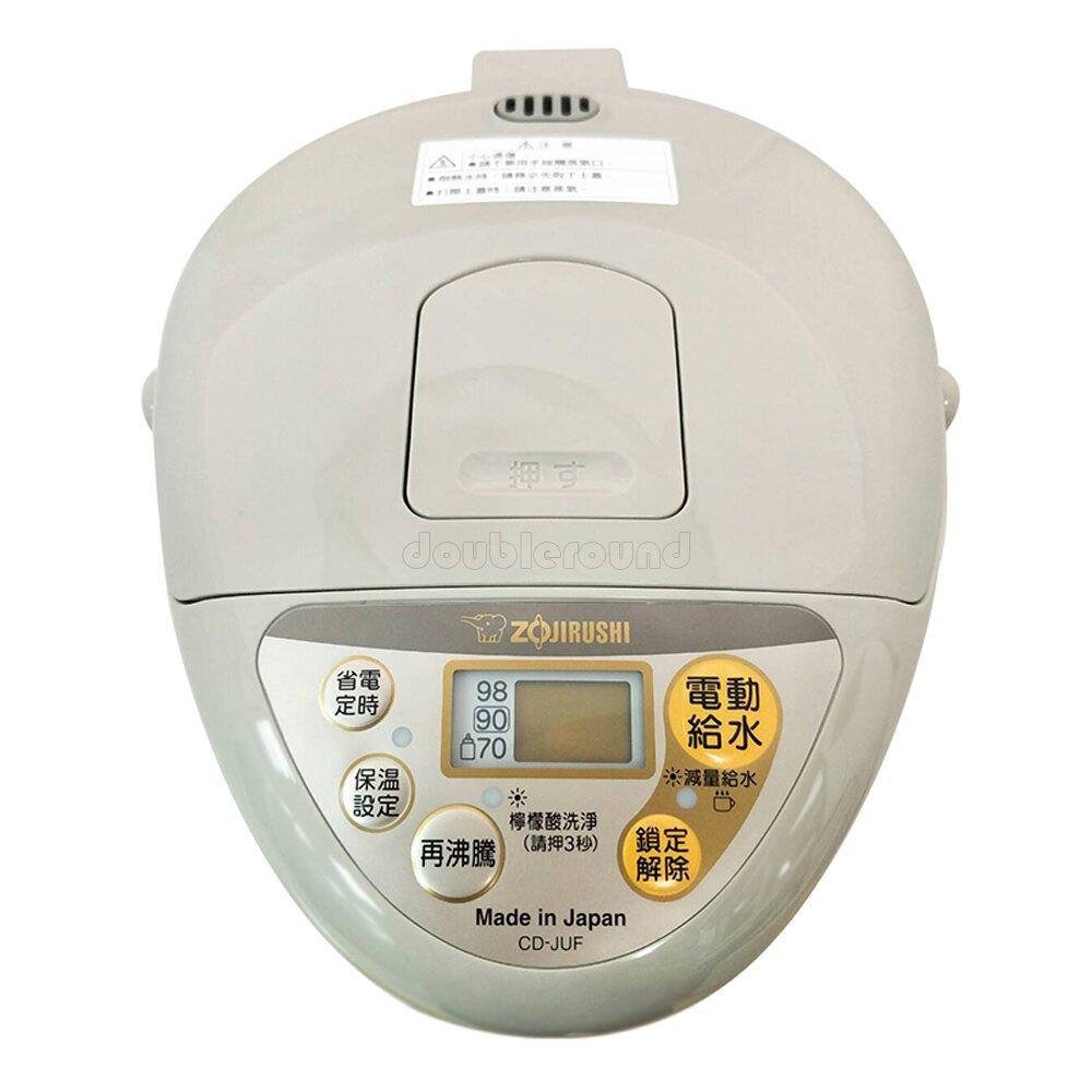 ZOJIRUSHI 象印 3段定溫電動熱水瓶3公升 CD-JUF30-CT (棕)