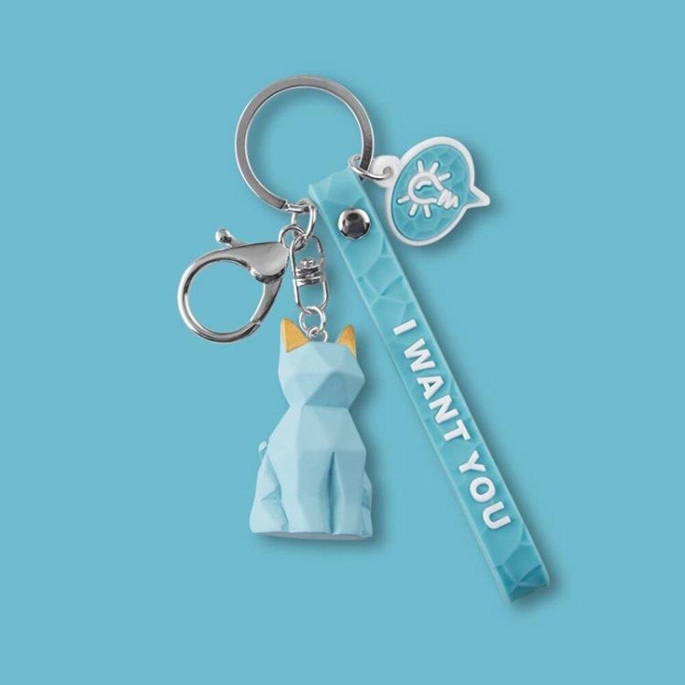 鑰匙扣 幾何卡通鑰匙鏈掛件創意汽車鑰匙扣鎖匙扣男士女士鑰匙圈環包掛飾【全館82折】