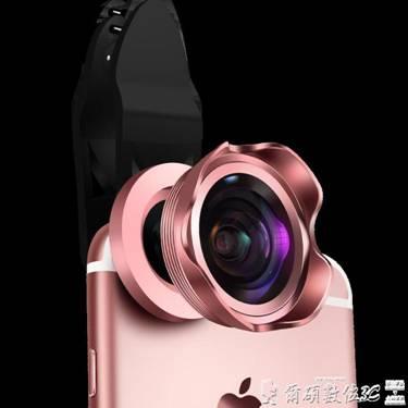 廣角鏡頭 手機鏡頭廣角魚眼微距e直播補光燈攝像頭蘋果通用單反拍照附加鏡8X自拍神器