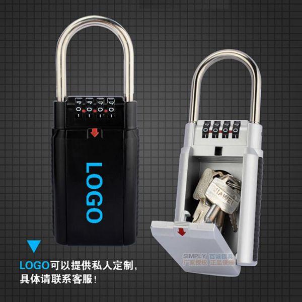 密碼鑰匙盒 鑰匙密碼鎖盒子歐式英文存儲收納盒免安裝送貓眼螺絲定LOGO