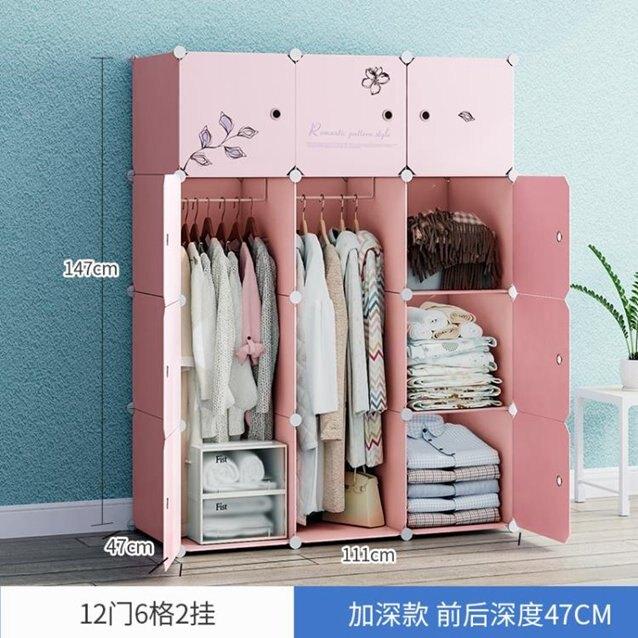 簡易衣柜女生臥室出租房家用現代簡約組裝塑料實木掛布藝衣櫥柜子 秋冬新品特惠