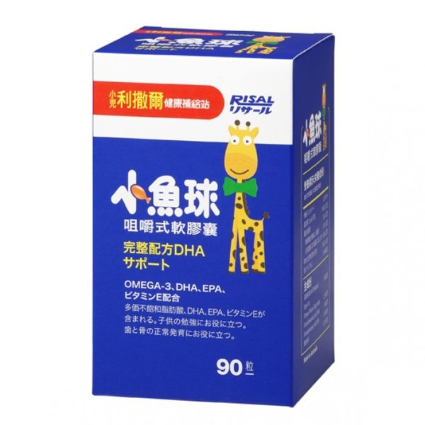 小兒利撒爾 小魚球咀嚼式軟膠囊(90粒)『121婦嬰用品館』
