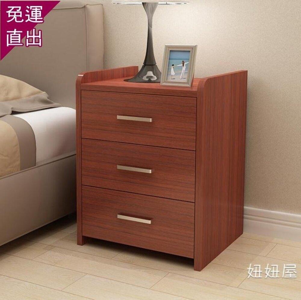 床頭櫃 簡易迷你床頭櫃弧形臥室簡約超窄儲物櫃沙發邊幾小收納櫃組裝H【全館82折】