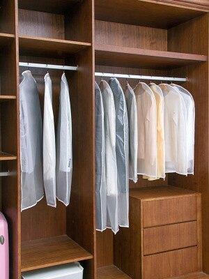 衣服防塵罩 居家家透明大衣防塵罩收納掛袋10個裝可水洗衣服衣物防塵袋防塵套『LM2741』