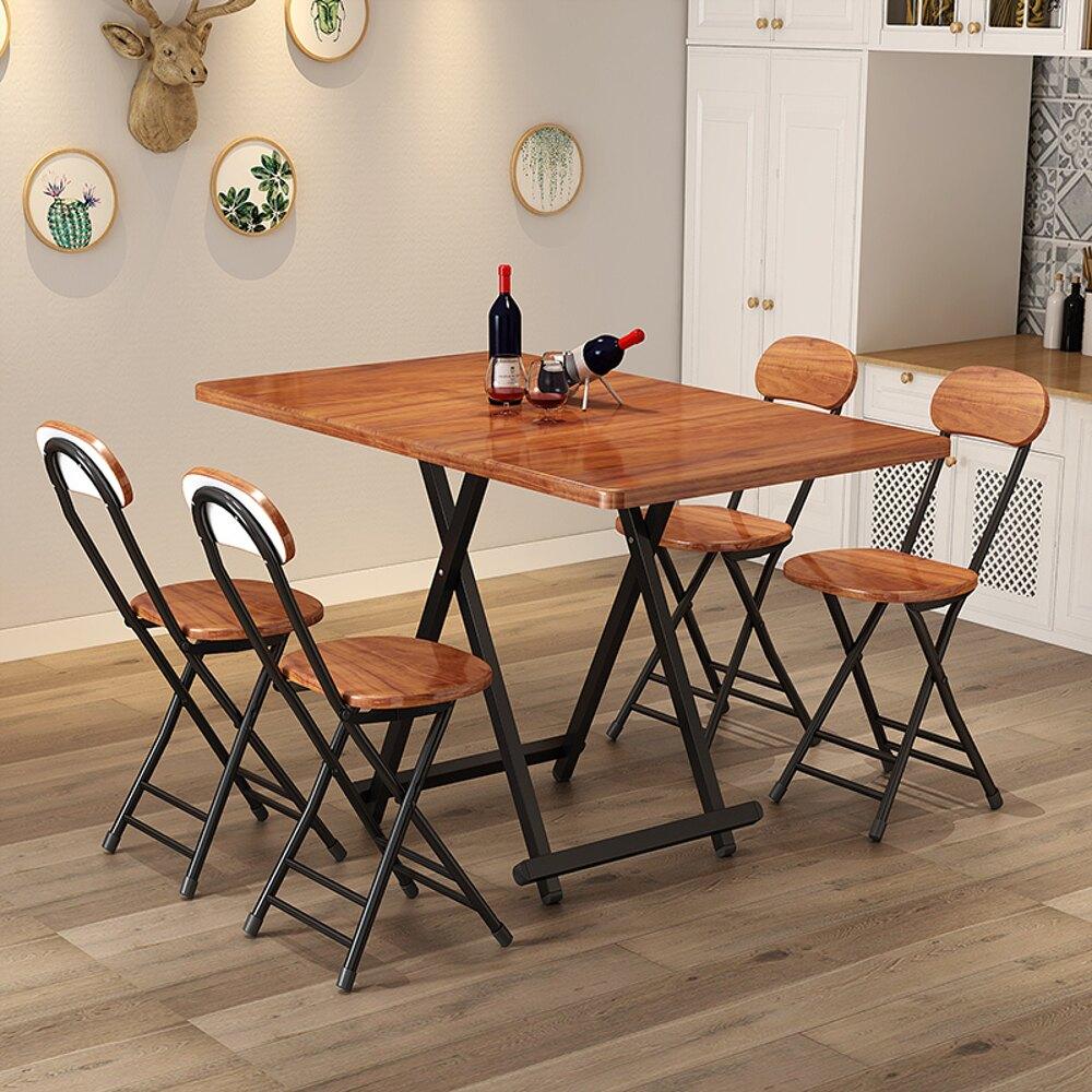 折疊桌  餐桌家用簡易小戶型折疊桌椅組合長方形吃飯桌子擺攤長條桌【全館82折】