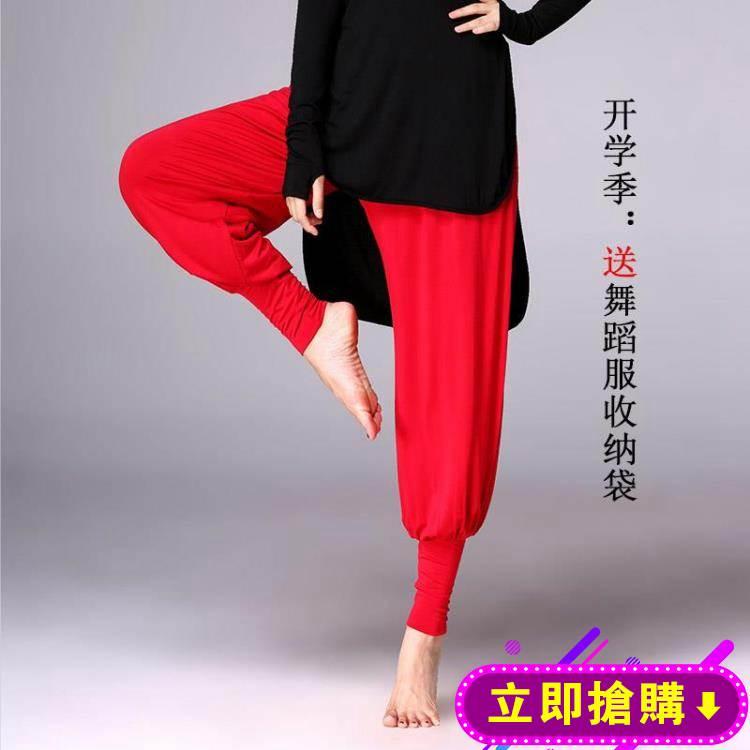 舞蹈褲男女現代舞練功服瑜伽燈籠褲莫代爾芳華古典舞蹈服成人舞褲 【快速出貨】