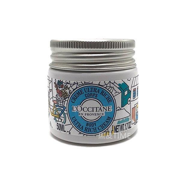 L'OCCITANE 歐舒丹 彩繪限定版 乳油木保濕身體霜 50ML 黑皮TIME 63189