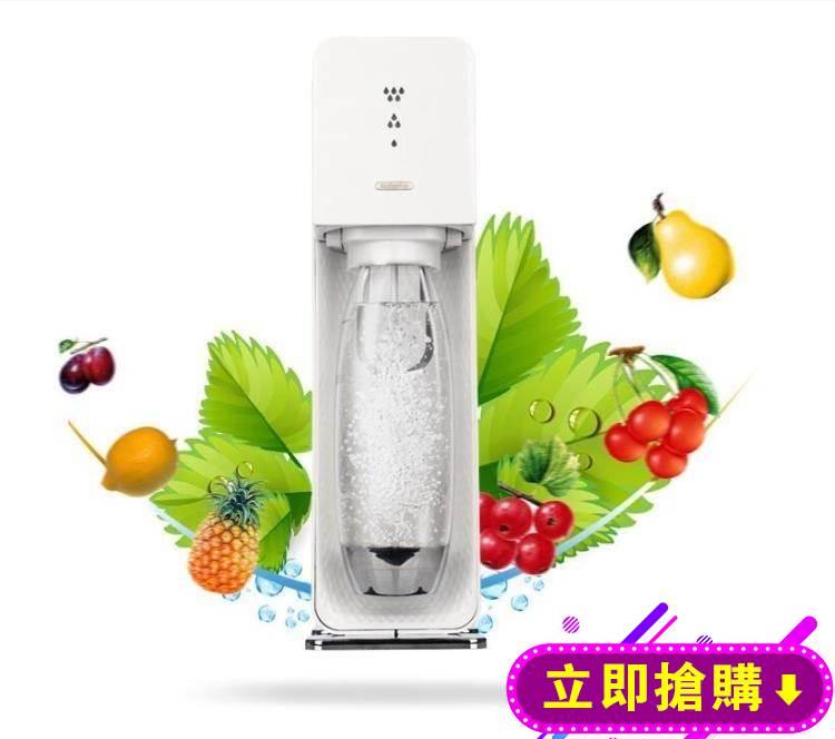抖音同款蘇打水機氣泡水機自製飲料碳酸汽水氣泡機奶茶店商用家用YQS最低價 【快速出貨】