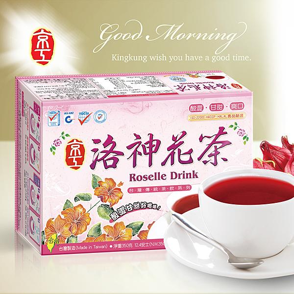 【京工】洛神花茶(10入)