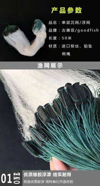 【618購物狂歡節】漁網沾網絲網白條網單層網粘網捕魚絲網1米1指50米沉網浮網餐條網