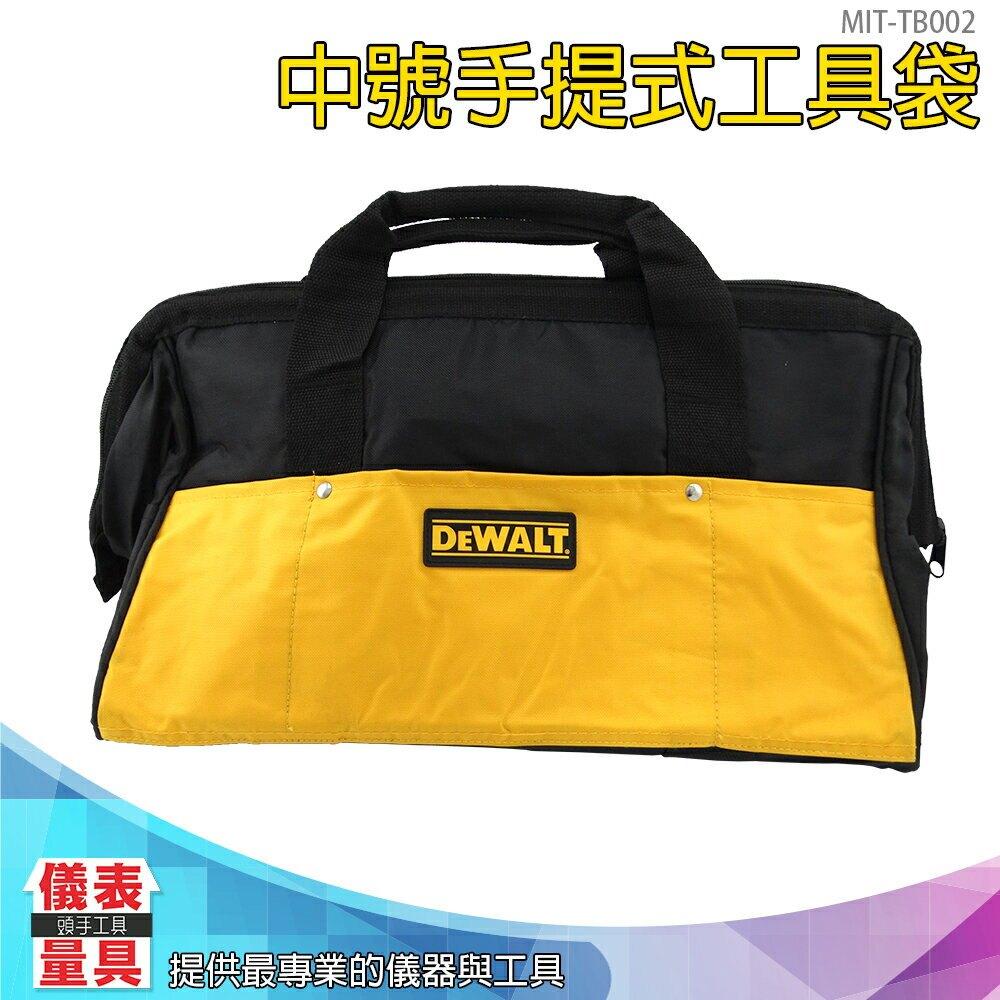 《儀表量具》大容量收納 防磨增高設計 拉鍊設計 手提式專業工具袋 工作袋MIT-TB002