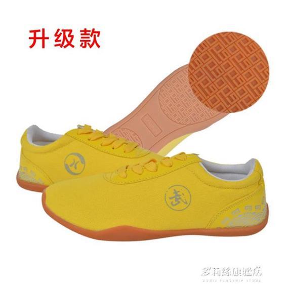 武術鞋-太極鞋男女帆布鞋武術練功鞋牛筋底成人功夫鞋男訓練鞋兒童武術鞋