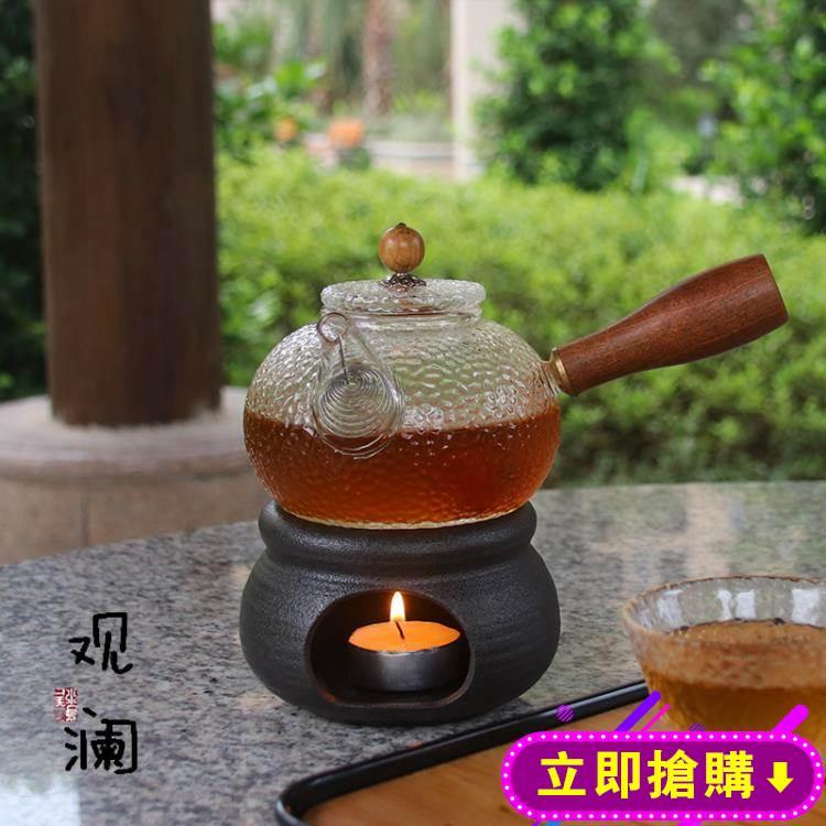 日式蠟燭加熱底座復古粗陶家用溫茶器陶瓷暖茶爐茶杯茶壺保溫底座 【快速出貨】