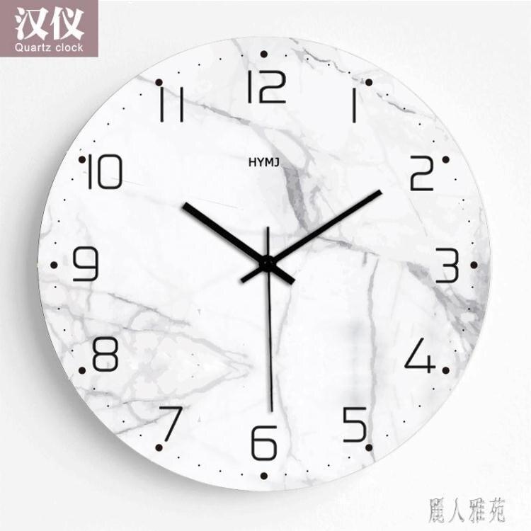 現代簡約仿大理石鐘表客廳掛鐘創意北歐靜音個性臥室裝飾時鐘 LR20980『麗人雅苑』