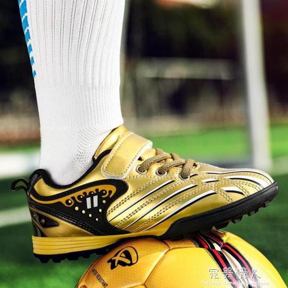 兒童足球鞋男童女童tf碎釘訓練運動鞋小學生青少年魔術貼皮足球鞋