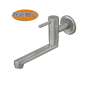 特力屋無鉛不鏽鋼省水壁式自由栓