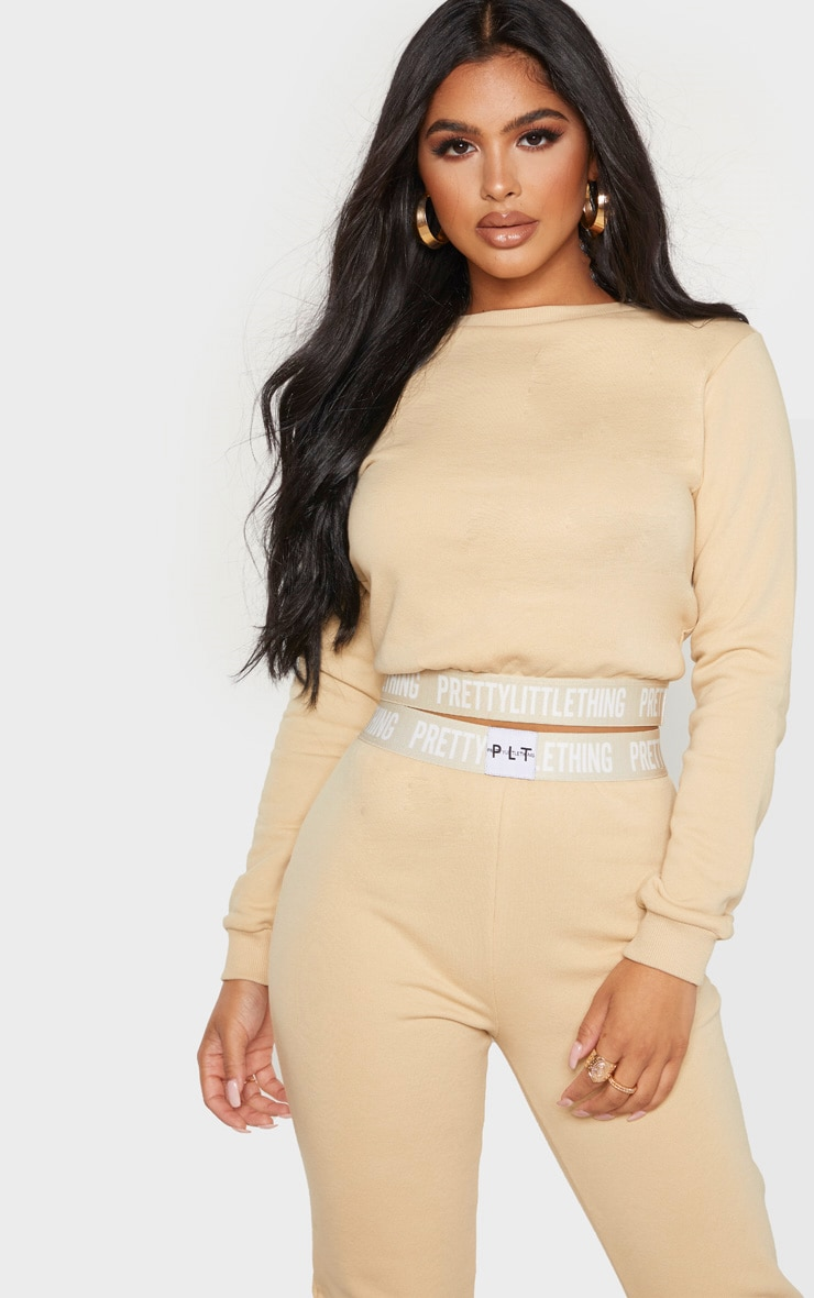PRETTYLITTLETHING Petite Stone Lounge Sweat