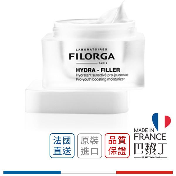 菲洛嘉 保濕煥膚乳霜 50ml Filorga【巴黎丁】