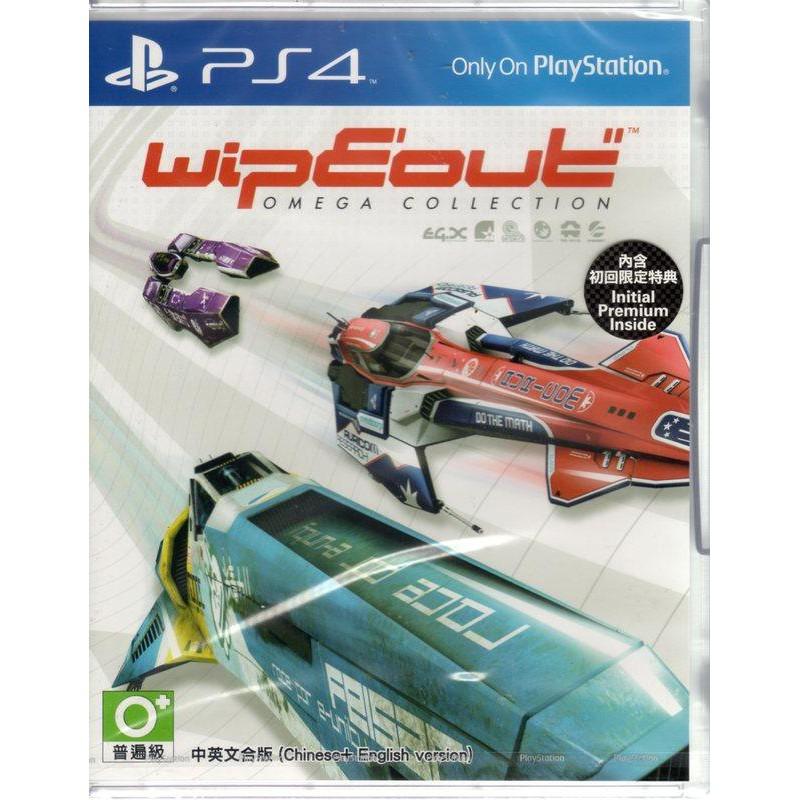 PS4遊戲 磁浮飛車 Omega 合集 wipEout Omega Collection 中文亞版【魔力電玩】