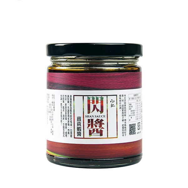 【向記】閃醬-薑黃蝦醬 雙入組