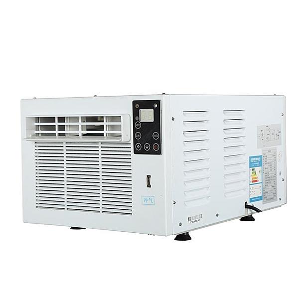 窗型冷氣110V專用移動空調免安裝一體空調床上空調寵物空調 牛年新年全館免運