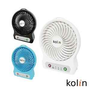 Kolin 歌林 充電小風扇 KF-DL4U03