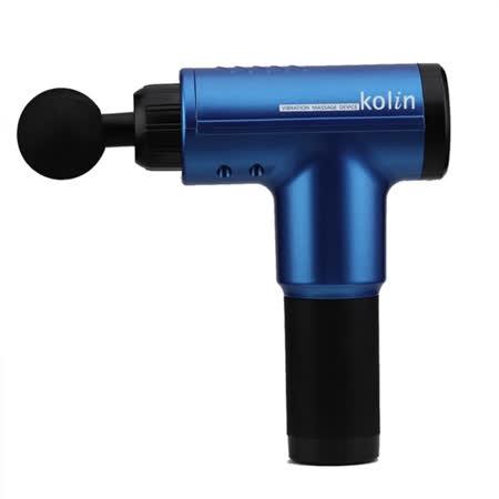 【Kolin歌林】無線肌肉放鬆筋膜槍按摩槍 KMA-HCG01