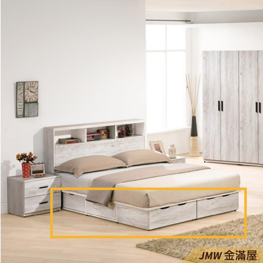 [免運]標準雙人5尺 床底 單人床架 高腳床組 黑白色加大 臥房床組【金滿屋】A233-4