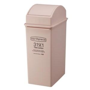 【日本Like it】earthpiece 擺動式垃圾桶垃圾桶25L -粉紅色