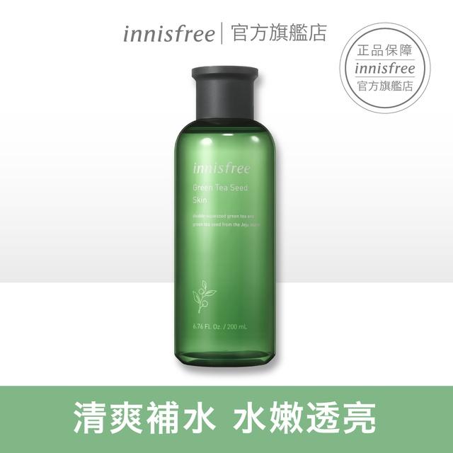 innisfree 綠茶籽保濕調理液 200ml(全新包裝) 綠茶系列 官方旗艦店 悅詩風吟