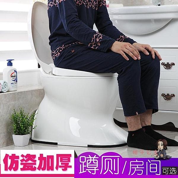 可行動坐便器 坐便椅成人老人坐便器可行動馬桶室內防臭家用簡易蹲便改坐廁T