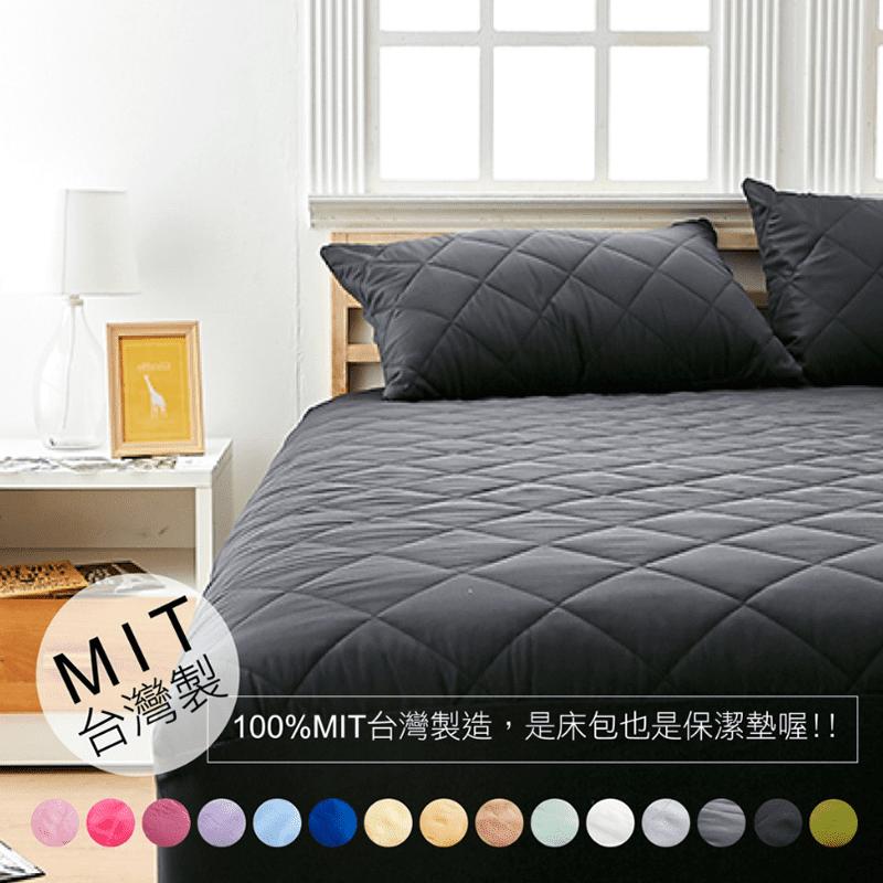 台灣製炫彩床包式保潔墊,經多重處理,注重鋪棉層設計,增加柔軟度與透氣度,給您超舒適體驗!邊高達28公分,可包覆多種類的床墊尺寸,讓您不用煩惱選擇!設計上下ㄇ字型鬆緊帶,包覆緊實,又容易輕鬆拆裝床包。