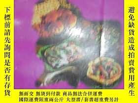 二手書博民逛書店罕見菜譜系列:減肥食譜(3)Y25511 蘭波 周勇 湖北美術出
