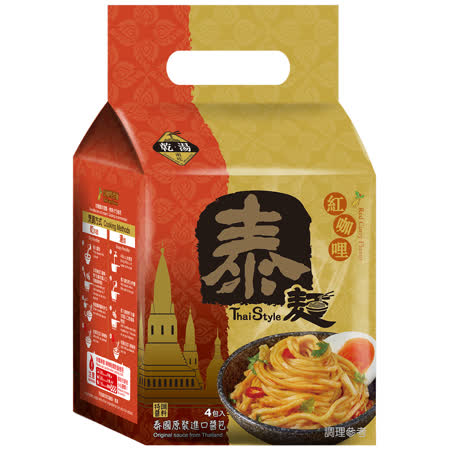 【稑珍】泰麵-紅咖哩 乾拌麵/湯麵 (150公克x4入/袋)