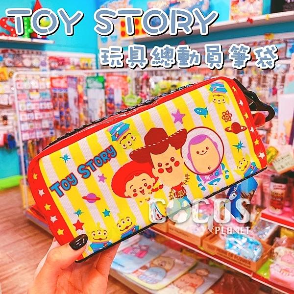 正版 迪士尼筆袋 Q版玩具總動員 巴斯胡迪翠絲三眼怪 拉鍊式筆袋 收納包 化妝包 COCOS DK600