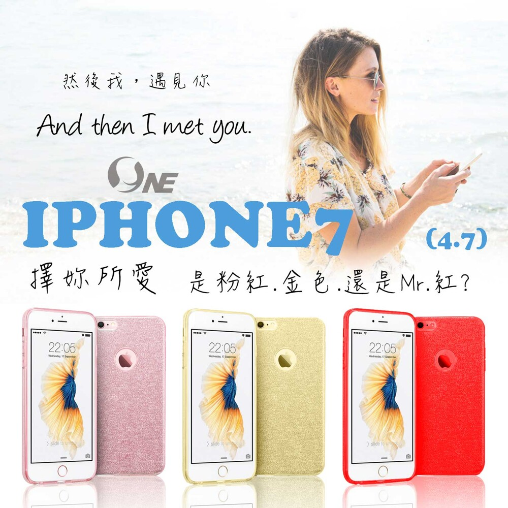 apple iphone7/8 星點閃粉手機殼 閃鑽雙層手機殼 可拆兩用殼