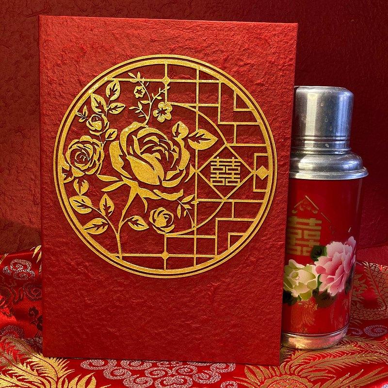 中式結婚證書套 •客制化訂造•