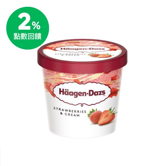 全台 哈根達斯 冰淇淋迷你杯(外帶) 喜客券