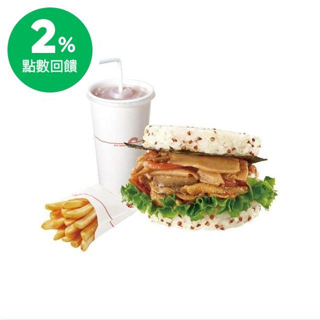 摩斯漢堡 藜麥杏鮑菇珍珠堡+薯條(S)+冰紅茶(L)