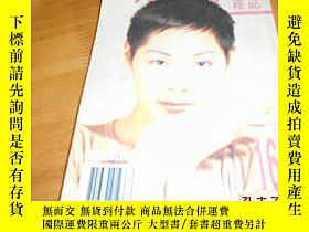 二手書博民逛書店少女雜誌罕見165Y12727 雜誌社