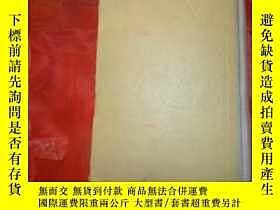 二手書博民逛書店精裝罕見1949-1959建國十年文學創作選 曲藝Y14812