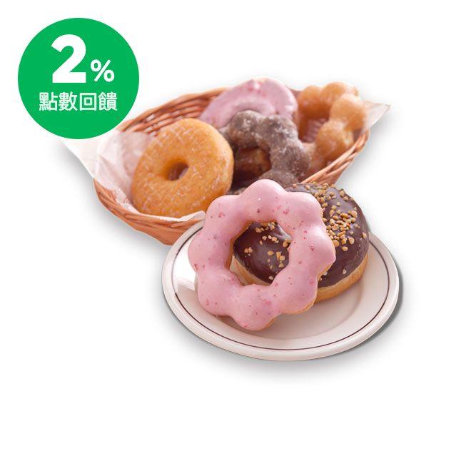 Mister Donut 六入甜甜圈即享券